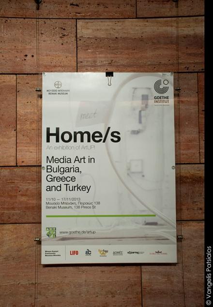 002_Home_s_epatsialos_web