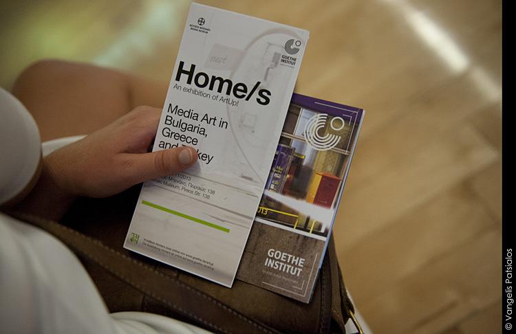169_Home_s_epatsialos_web